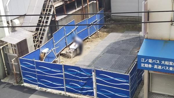 大船駅前マック工事